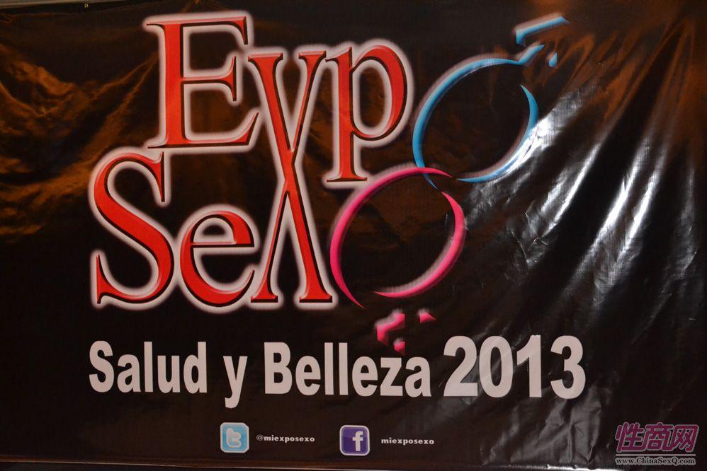 2013墨西哥成人展ExpoSexo报道图片1
