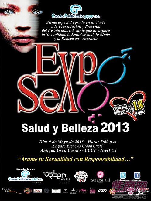 2013墨西哥成人展ExpoSexo报道图片3