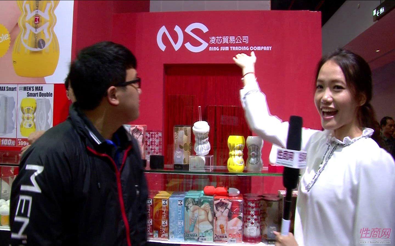 2014广州性文化节-性商网专访MensMax图片1