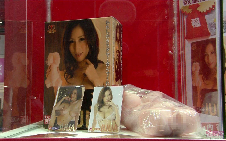 2014广州性文化节-性商网专访MensMax图片5