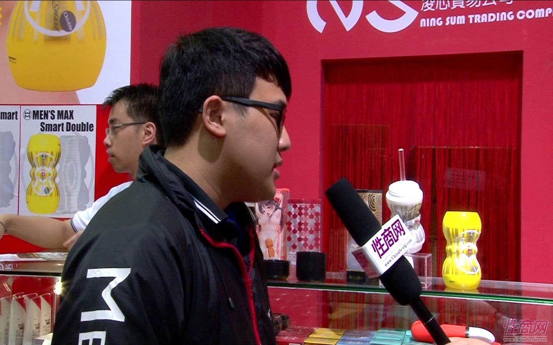 2014广州性文化节-性商网专访MensMax图片4