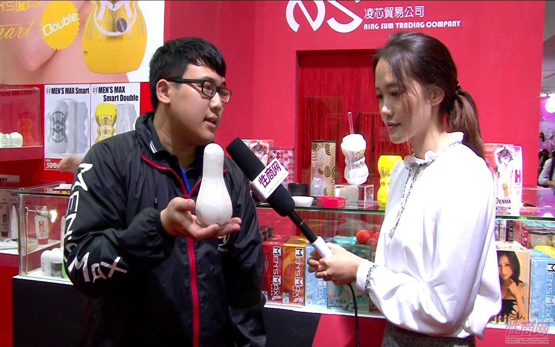 2014广州性文化节-性商网专访MensMax图片6