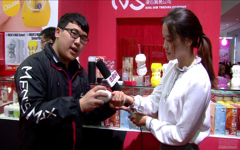 2014广州性文化节-性商网专访MensMax图片7