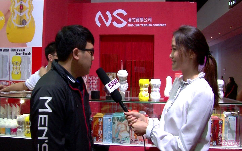 2014广州性文化节-性商网专访MensMax图片11