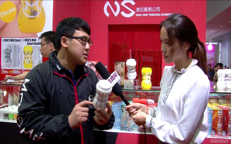 2014广州性文化节-性商网专访MensMax图片14