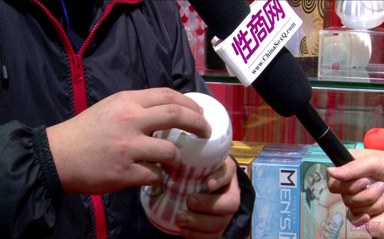 2014广州性文化节-性商网专访MensMax图片16