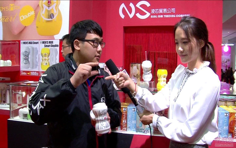 2014广州性文化节-性商网专访MensMax图片19