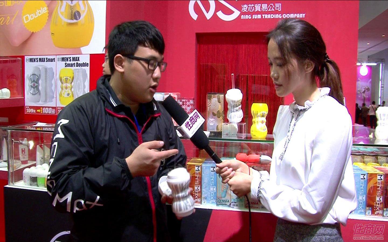 2014广州性文化节-性商网专访MensMax图片18