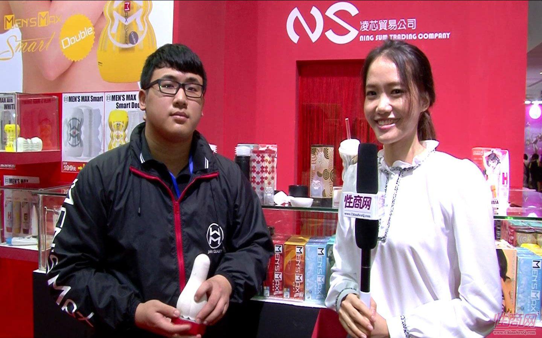 2014广州性文化节-性商网专访MensMax图片23