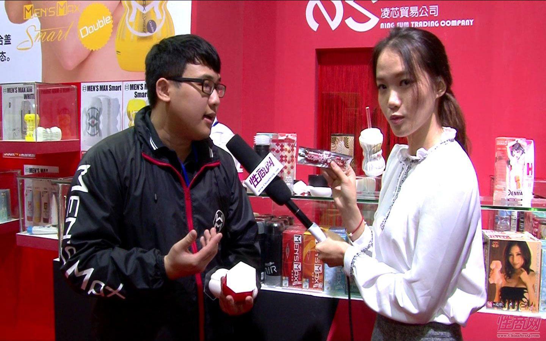 2014广州性文化节-性商网专访MensMax图片22