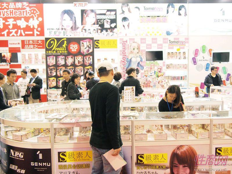 2014广州性文化节参展现场精彩图片报道图片31