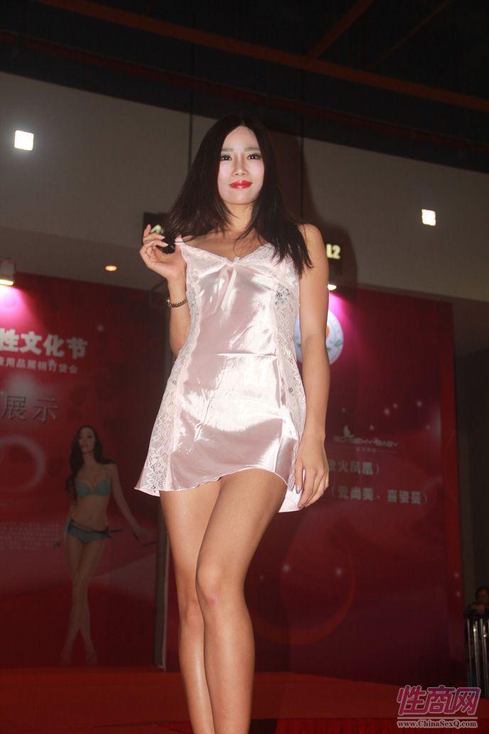 2014广州性文化节现场报道―情趣内衣秀图片1