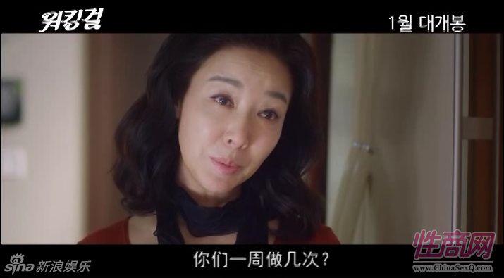 韩国电影讲述成人用品店的旅馆引发热议故事情趣迁安哪里有图片