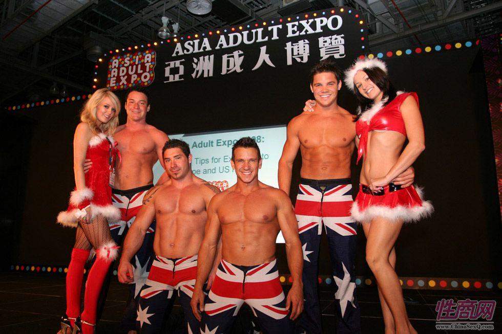 参加表演的澳洲舞蹈团
