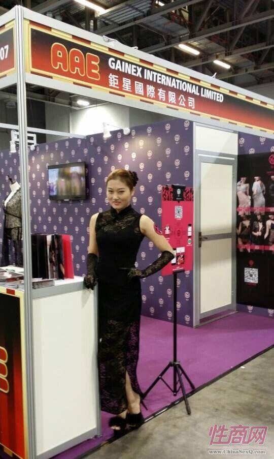 2014(澳门)亚洲成人博览AAE现场报道图片30