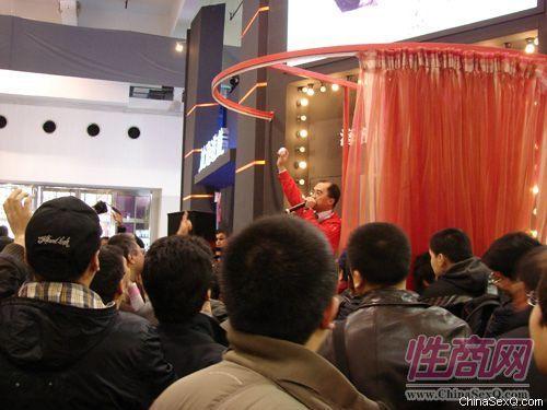 2009上海成人展图片报道(一)图片3