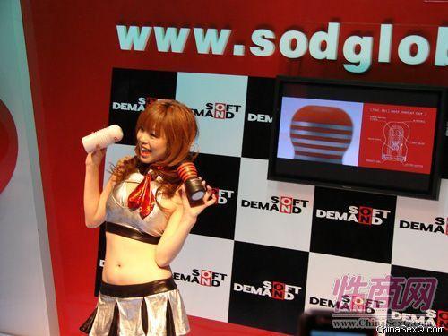 2009上海成人展图片报道(一)图片8