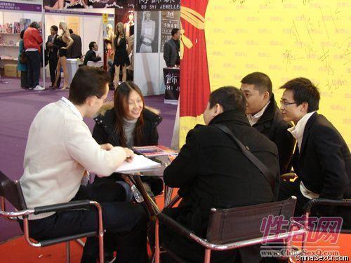 2009上海成人展图片报道(一)图片11