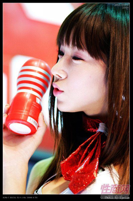 2009上海成人展图片报道(一)图片29
