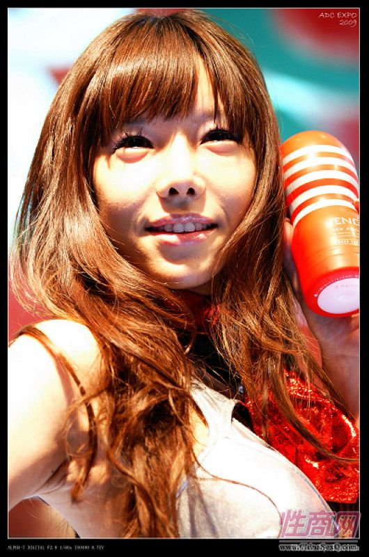2009上海成人展图片报道(二)图片1