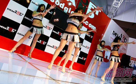 2009上海成人展图片报道(二)图片3