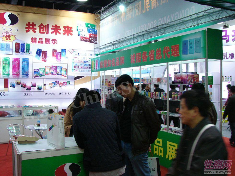 2014杭州性文化节、杭州成人展现场报道(2)图片3
