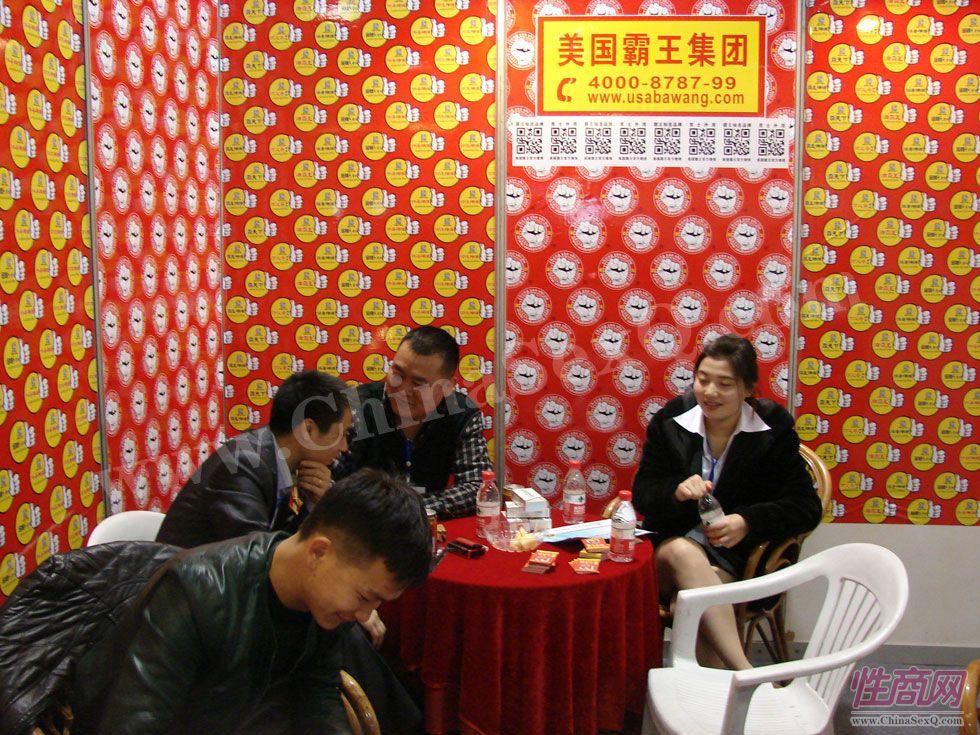 2014杭州性文化节、杭州成人展现场报道(2)图片1