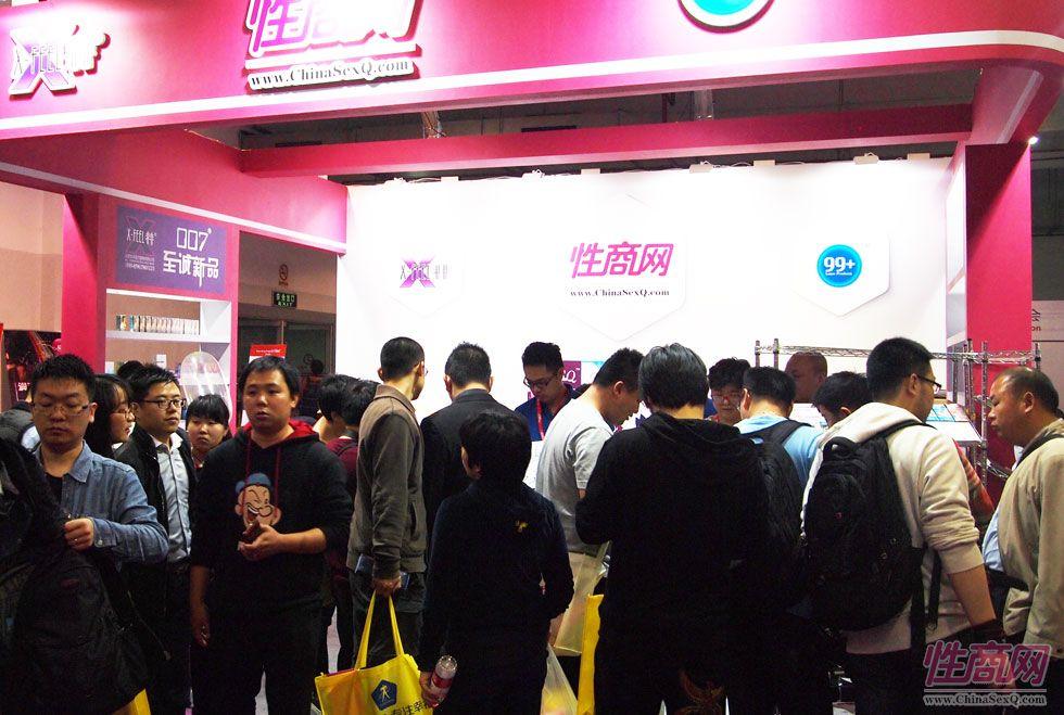 2014上海成人展性商网《性商》杂志发行图片2