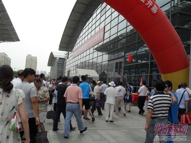 2013第五届西安性博会现场精彩图片报道图片32