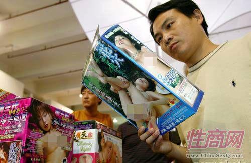 2005第二届上海国际成人展图片报道图片2