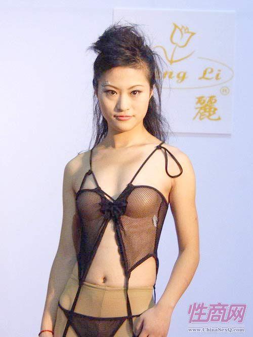2005第二届上海国际成人展图片报道图片5