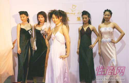 2005第二届上海国际成人展图片报道图片16