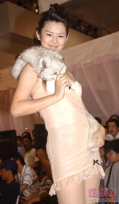 2005第二届上海国际成人展图片报道图片24