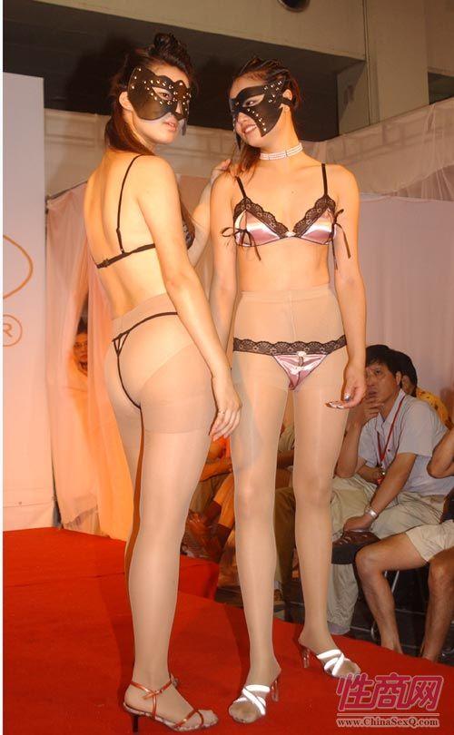 2005第二届上海国际成人展图片报道图片25