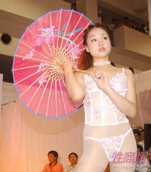2005第二届上海国际成人展图片报道图片26