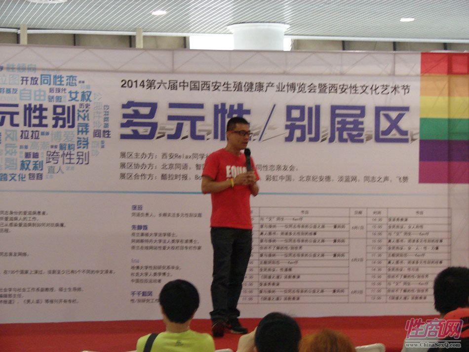 """香港的志愿者(10多年HIV前检测为阳性),公益宣传多元性别,参加过""""超级演说家"""""""