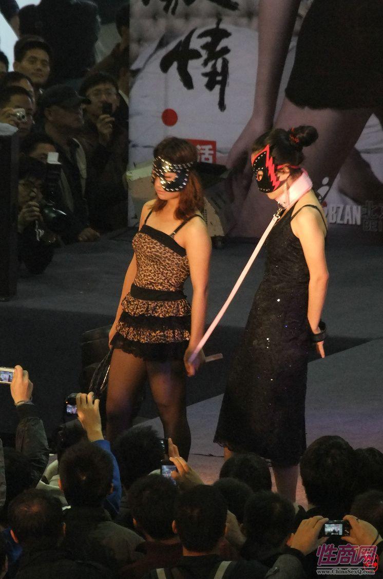 2011第四届郑州性文化节―SM表演图片1