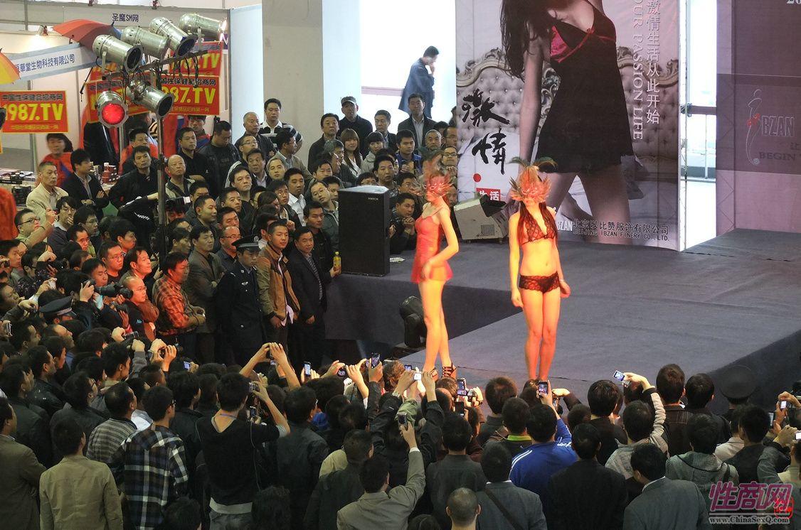 2011第四届郑州性文化节―SM表演图片14