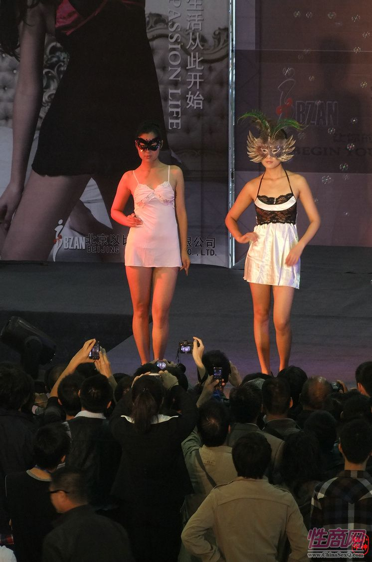 2011第四届郑州性文化节―SM表演图片5