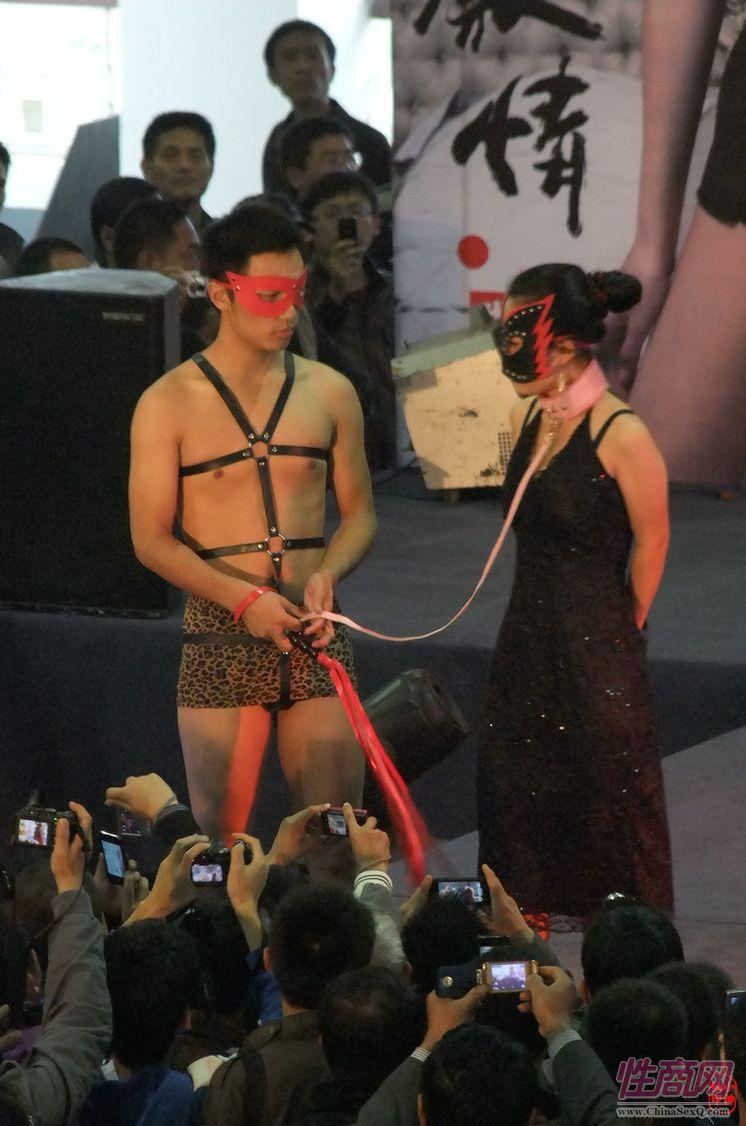 2011第四届郑州性文化节―SM表演图片7