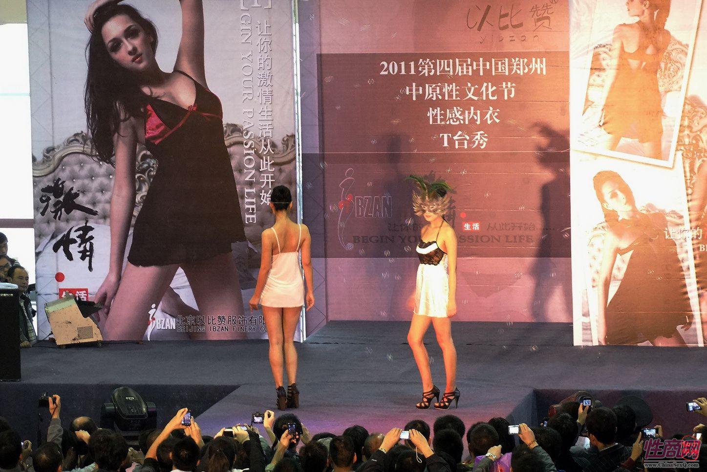 2011第四届郑州性文化节―SM表演图片9