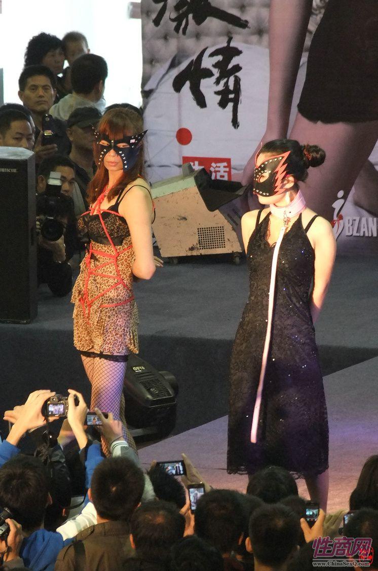2011第四届郑州性文化节―SM表演图片13