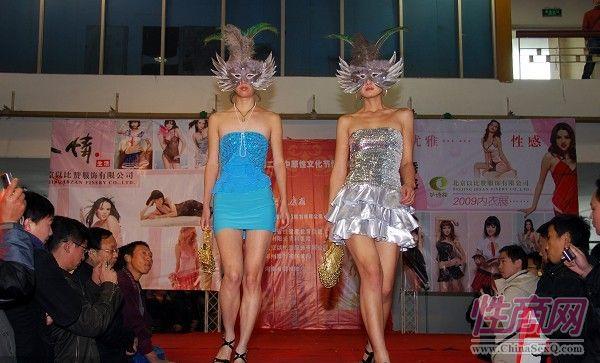 2009第二届郑州性文化节情趣内衣秀图片2