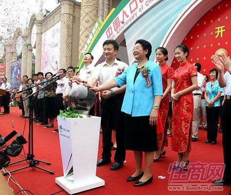 国家妇联领导参加开幕式