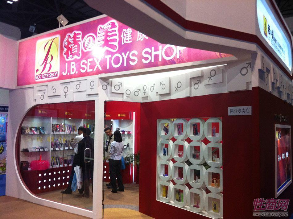2011北京六博会现场报道―参展企业图片4
