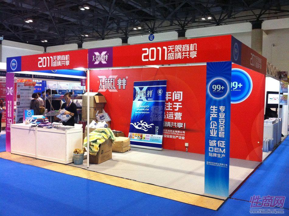 2011北京六博会现场报道―参展企业图片5
