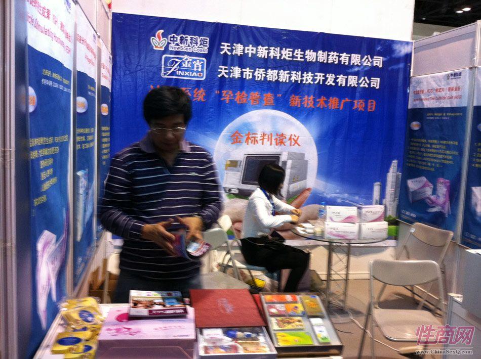 2011北京六博会现场报道―参展企业图片7