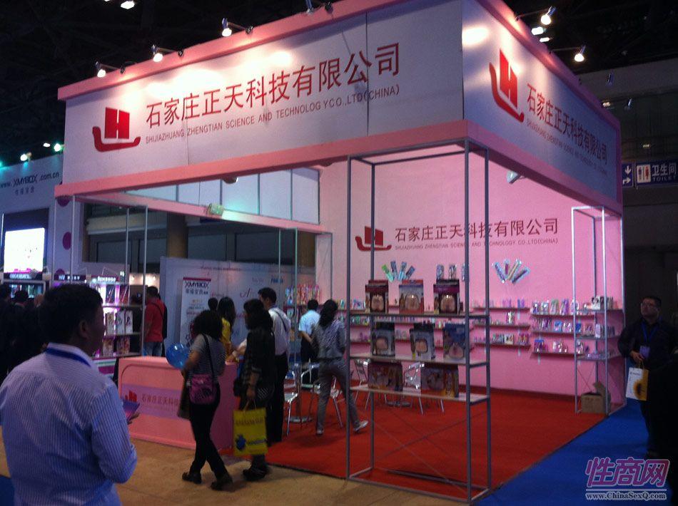 2011北京六博会现场报道―参展企业图片6