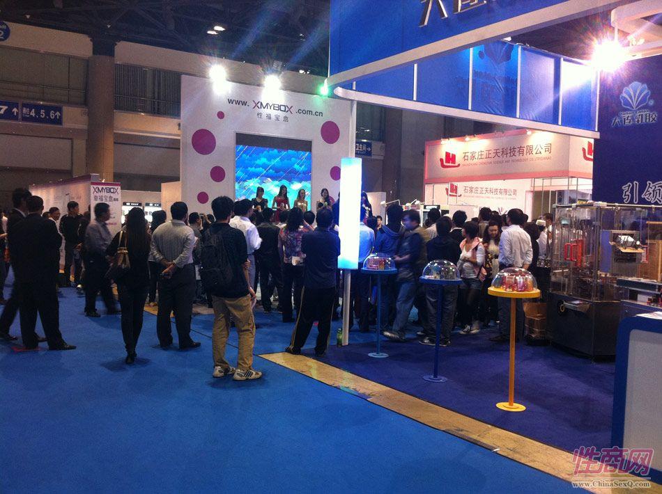 2011北京六博会现场报道―参展企业图片8
