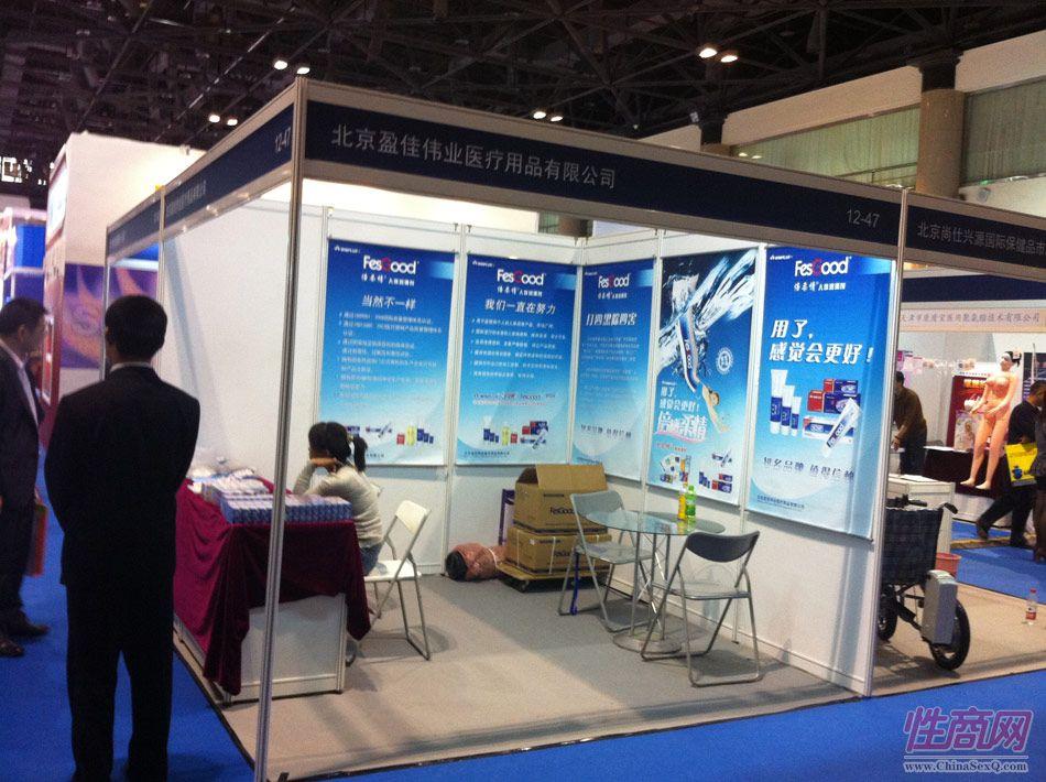 2011北京六博会现场报道―参展企业图片9